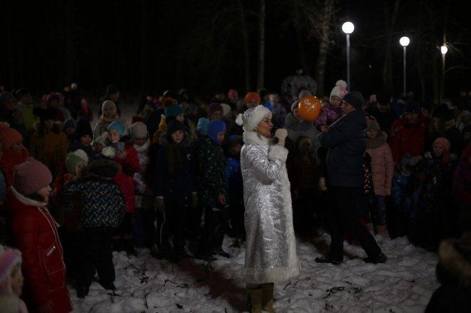 "Акция ""Зимний парк"" 1 декабря 2016г"